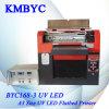 신제품 기계, 이동할 수 있는 케이스 인쇄 기계를 인쇄하는 UV 전화 상자