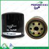 Pezzi di ricambio & filtro dell'olio automatici per la serie Pl-188000 di Purolator
