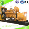 400kw Natural Gas Generator AC Three Phase Engine&Alternator