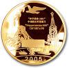 Moneta antica personalizzata del metallo di sport dell'argento del rame dell'oro