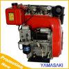 Motor diesel refrigerado vertical de la inyección directa