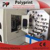 Máquina de impressão Offset plástica de alta velocidade do copo (PP-4C)