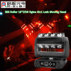 새로운 디스코 단계 조명 효과 광속 360 롤러 16*25W RGBW 4in1 광속 LED 이동하는 맨 위 빛