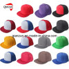 ブランクスポンジの平らな縁の野球帽