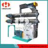 Machine de granule (HHZLH508)
