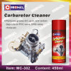 キャブレターの洗剤(MC-302)