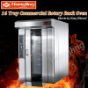 パンのベーキング機械のための商業ディーゼル回転式ラックオーブン
