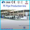 Изготовление фабрики машины штрангя-прессовани трубы HDPE для кипятильной трубы пола