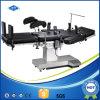 Cアーム操作テーブル(HFEOT99D)との電子油圧
