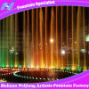3D Musical Dancing Rainbow Shape Fountain Project in Lake