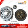 KIA PrideのためのOEM Quality Auto Clutch Kit