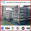 Systèmes vers l'avant d'épuration de l'eau d'osmose de matériel pharmaceutique