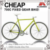 Order 700c Fixed Gear Bicycle (ADS-7069S)への安くこんにちはTen Color