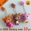 Movimentação colorida feita sob encomenda extravagante do flash do USB do PVC do urso (YT-6433-07L)