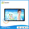 65 Inch LCD High Brightness Monitor mit HDMI (MW-651MVH)