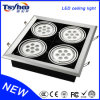 UL Dimmable Square LED Ceiling Light