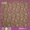 [ليتا] أنيق قهوة لون ثوب شريط بناء ([ز80031-2])