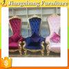 Le Roi pourpré en bois de luxe Chair d'événement de tissu pour la salle de séjour ou l'hôtel (JC-K1624)