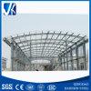 Casa prefabricada Jhx-Ss1086-L de la fábrica de la alameda de compras de la estructura de acero