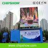 Écran extérieur de location polychrome de Chipshow P6 SMD LED