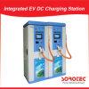 선택적인 통합 EV 충전기 DC 충전소를 표로 만드는 옥외 빠른 AC/DC