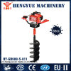 Sale quente Gardon Tools de Highquality Petrol Ground Drill