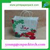 Bolsa de papel de encargo viva de Kraft de la bolsa de papel del regalo de la impresión
