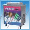高い利益の商業氷の破裂音機械/アイスキャンデー機械