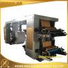 Machine d'impression chaude de papier de roulis de 4 couleurs (NXC-41200)
