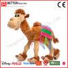 여자 아기를 위한 채워진 낙타 견면 벨벳 장난감