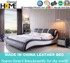 Кровать неподдельной кожи новой шикарной конструкции самомоднейшая (HC385) для спальни