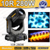 10r Hri 280W 280W Sharpy Beam Spot Wash 3in1 Moving Head Light Stage Light (cl-MH-MT)