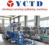 天然水の収縮の包装機械YCBS25CF