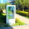 65 дюймов - высокое Brighness 1080P Outdoor LCD Screen, Outdoor Digital Signage
