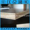 安い価格の18mmの高品質の構築の具体的な合板