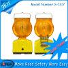 安全燈太陽標識燈S-1317