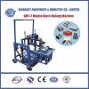 Qmy-2小さい手動空の具体的な煉瓦作成機械