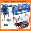 Оборудование заварки трубы HDPE Sud250h пластичное