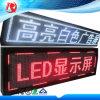(DIP546 32X16dots) sola tablilla de anuncios al aire libre de LED del color rojo P10