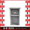 Especializar-se em Steel Encloser Fabricating
