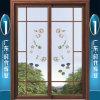 Алюминиевые раздвижные двери с декоративным стеклом Двойн-Слоя
