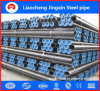 Steel Горяч-свернутое 73od Pipe для Boiler