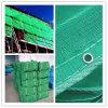 질 건축 안전망 (ZL-PN)