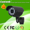 2.4/3MP WDR Weatherproof камера IP CCTV WDR (A40)