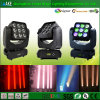 U Save 50%Prime Cost een Pioneer in 9PCS LED Stage Matrix Beam Light