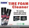 Espuma caliente del neumático del aerosol de Protectant del limpiador del brillo