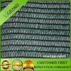 그늘 Greenhosue Type와 Large Size Shade Net