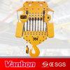 Tipo eléctrico alzamiento del arreglo del alzamiento de cadena 35ton de la carga pesada