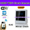 1080P WiFi Clock Camera with Motion Detection