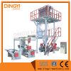 Máquina que sopla de la película del HDPE y del LDPE